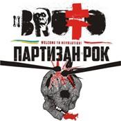 Описание сингла группы BRUTTO - Партизан рок